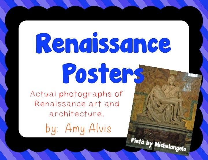 Are you teaching about the Renaissance and what quality pictures that depict the architecture and art. This is the set you want!