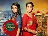 Rishton Ka Chakravyuh 100 Bolum Hint Dizisi Izle Film Bollywood Finaller