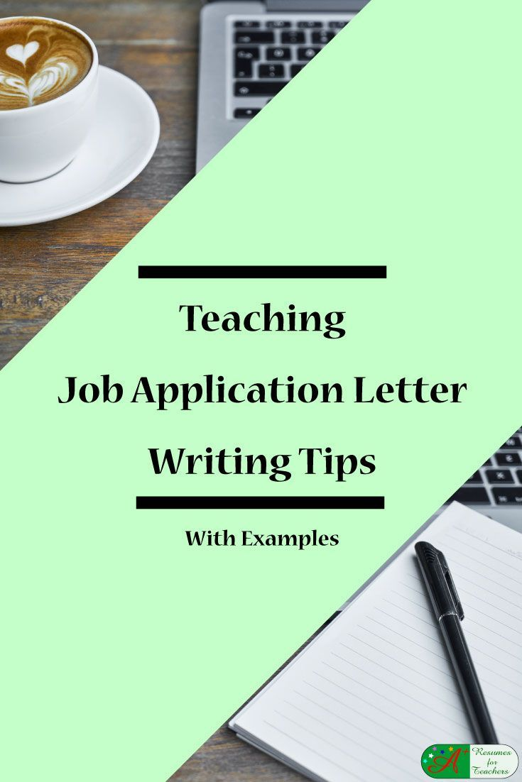 Teaching job application letter writing tips with examples learn teaching job application letter writing tips with examples spiritdancerdesigns Gallery