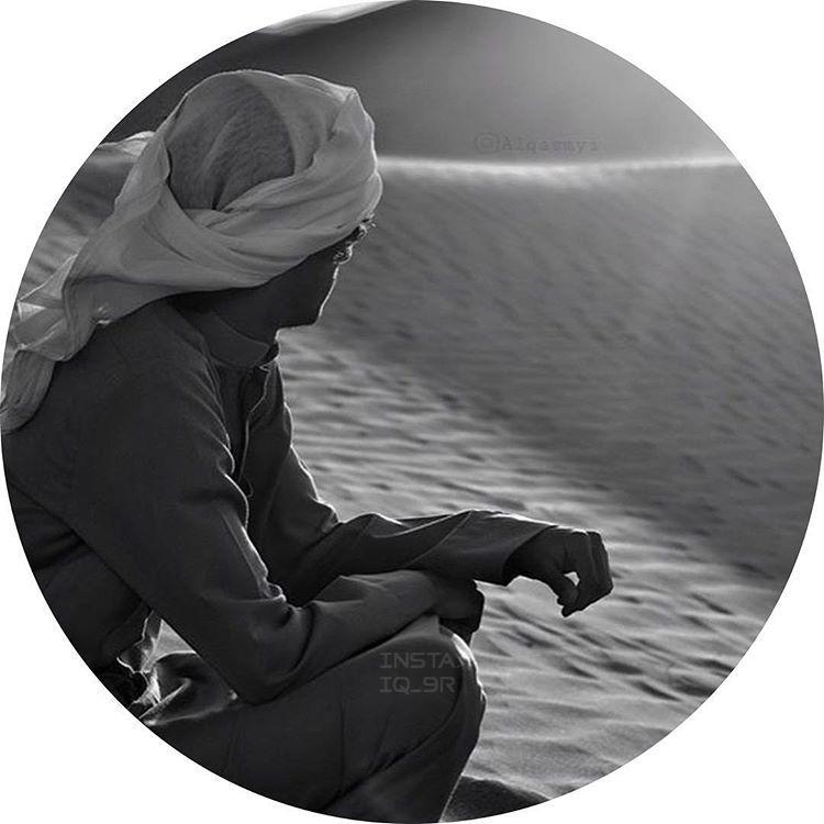 بنات صور جميلات سناب جات صور بنات رمزيات بنات رمزيات صور Cute Panda Wallpaper Cute Disney Wallpaper Handsome Arab Men