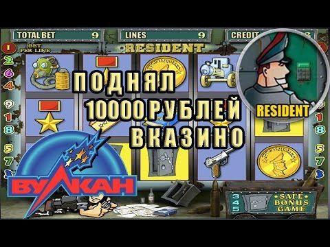 Слот автоматы resident evil игровые аппараты ру безплатно