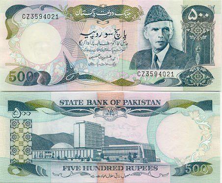 P-NEW Pakistan 20 Rupees UNC 2014