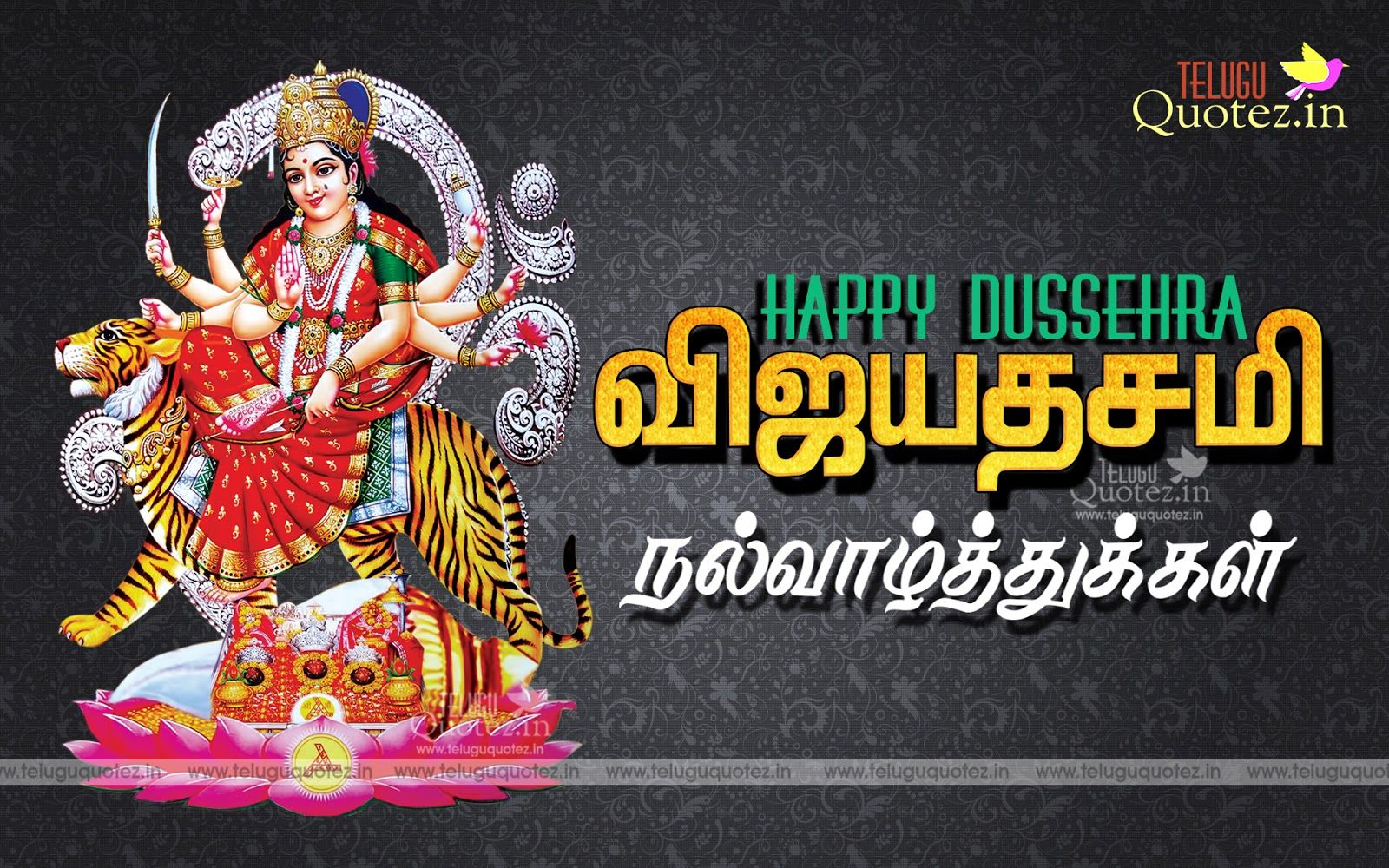 Happy dussehra tamil kavithai quotes and greetings images happy dussehra tamil kavithai quotes and greetings images teluguquotez telugu quotes m4hsunfo