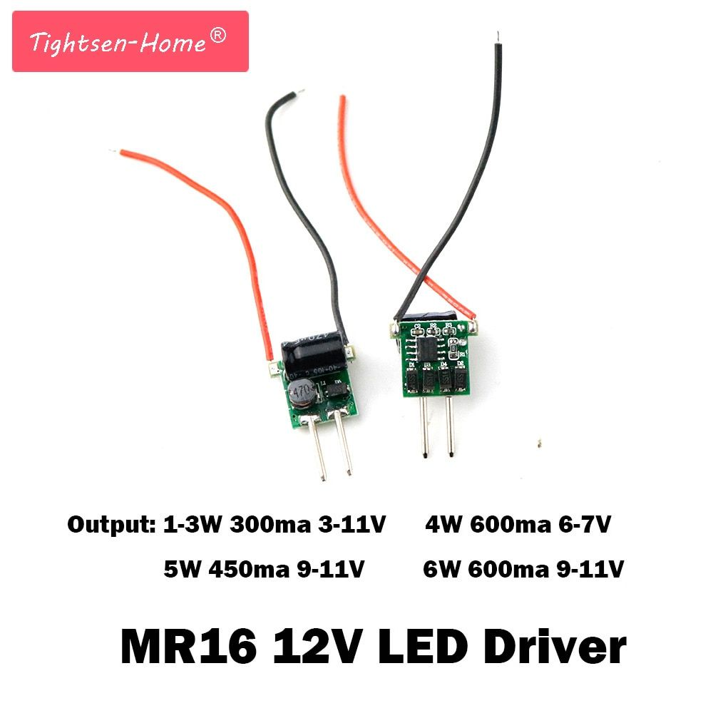 Universe Of Goods Buy 5pcs Mr16 12v Led Driver Low Voltage Constant Current Led 2 Feet 300ma 450ma 600ma 1w 3w 4w 5w 12v Led Led Drivers Cool Things To Buy