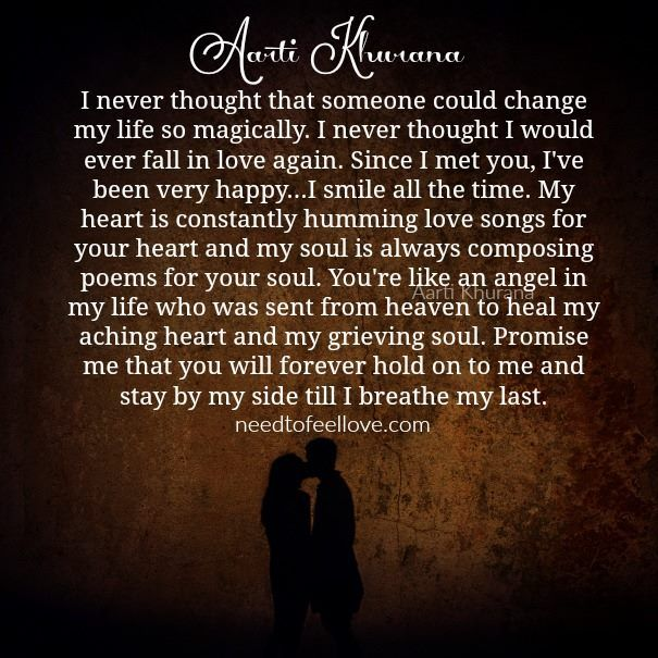 I Want You By My Side Forever Love Poems For Him Love Life Quotes Love Songs