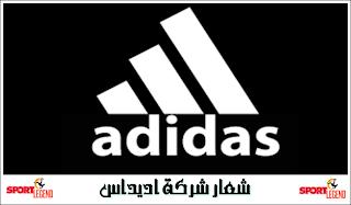 شركة اديداس اديداس شركة أديداس شعار معلومات عن شركة اديداس أديداس شركة قصة اديداس شعار شركة فيلاه شعارات شعار شركات صاحب Adidas Logo Adidas Business Solutions