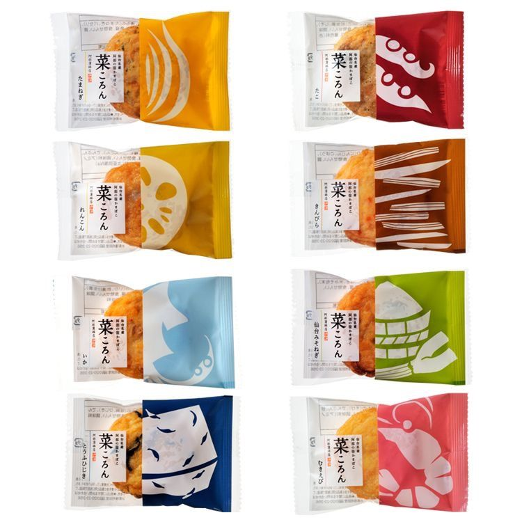 Merry Christmas Paper Gift Boxes Hand Crackers Biscuit Boxes Sweets Carrier Bags