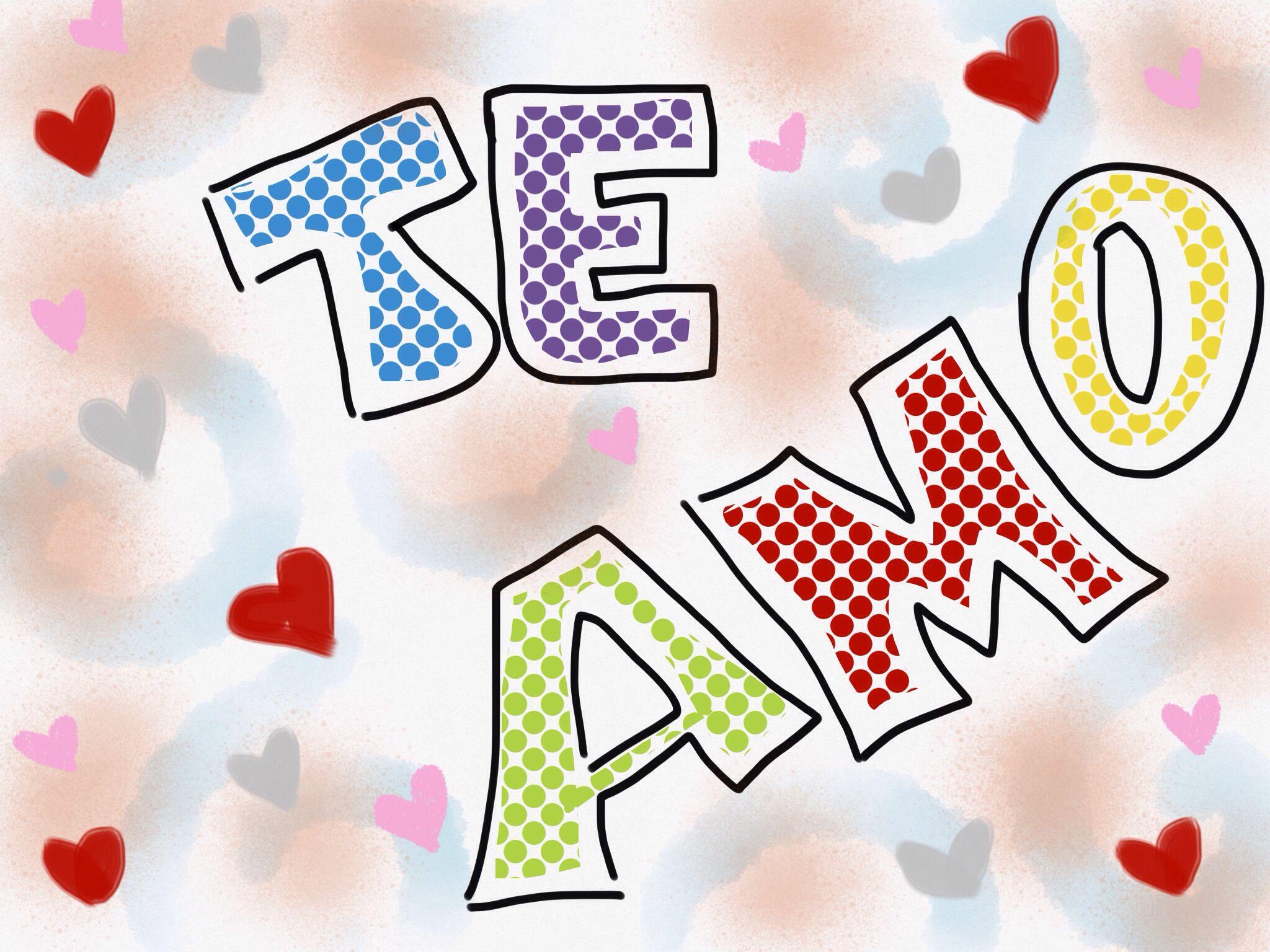 Te amo mi amor lindo! Esto es para siempre!   Love phrases