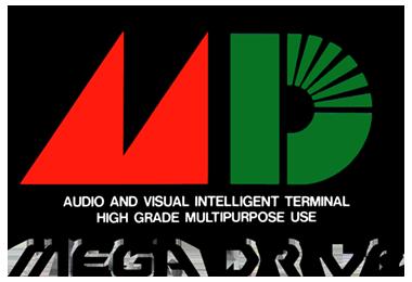 Mega Drive Logo Design Collection Sega Mega Drive Driving