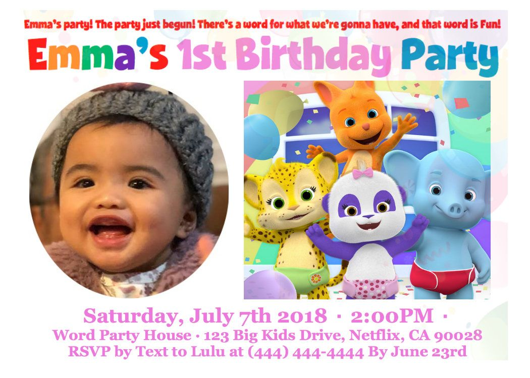 Word Party Birthday Invitation Custom Invite Digital Printable By CustomInvitesShop