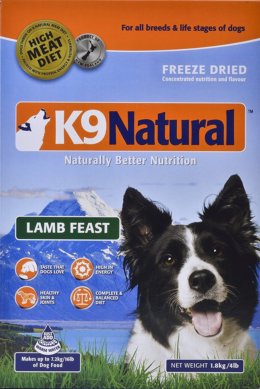 K9 Natural Feline Natural Freeze Dried Pet Food 8 Pound Lamb