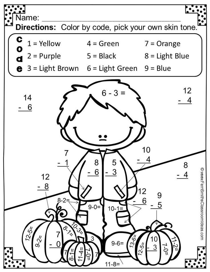 Fall Color By Number Subtraction | Addition, subtraction ...