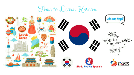 Career Scope Of Learning Korean Language In India Learn Korean Korean Language Study Korean