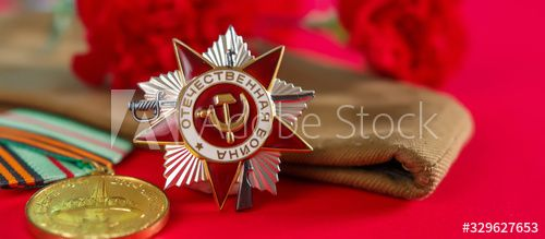 May 9, Victory Day holiday. Holiday card with order, St. George ribbon, flowers and military cap. May 9 background, copy space and translation with Victory Day. #Ad , #SPONSORED, #order, #card, #George, #St, #Day