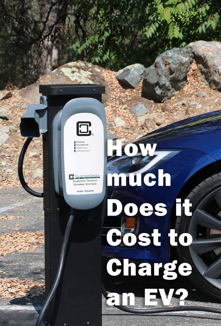 How Much Does It Cost To Charge An Electric Vehicle Electricity Electric Vehicle Charging Station Electric Vehicle Charging