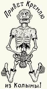 russian criminal tattoo encyclopaedia pdf free