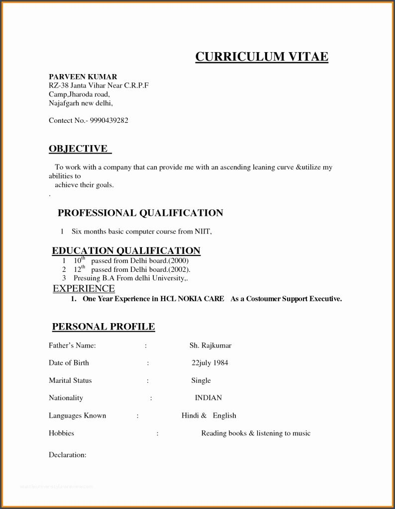51 simple resume templates word resume format download