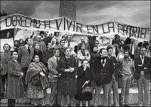 Crisis de 1982