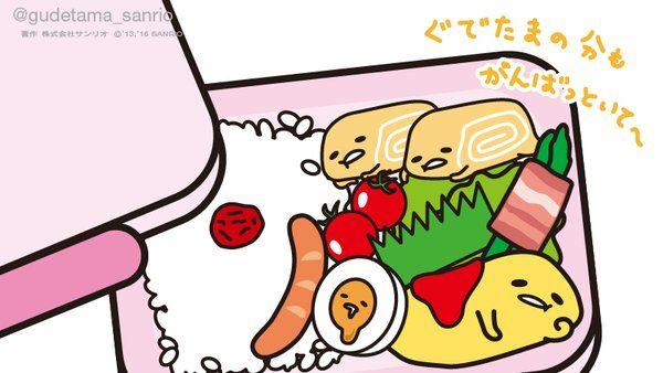 embedded image kawaii kawaii art kawaii cute cute art