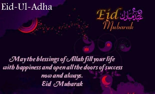 May allahs blessings be with you today and always happy eid ul ad may allahs blessings be with you today and always happy eid ul adha eidmubarak m4hsunfo