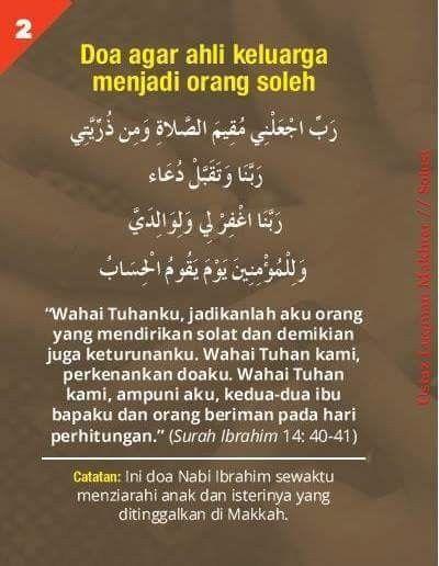 Doa Keluarga Iman Doa Tuhan