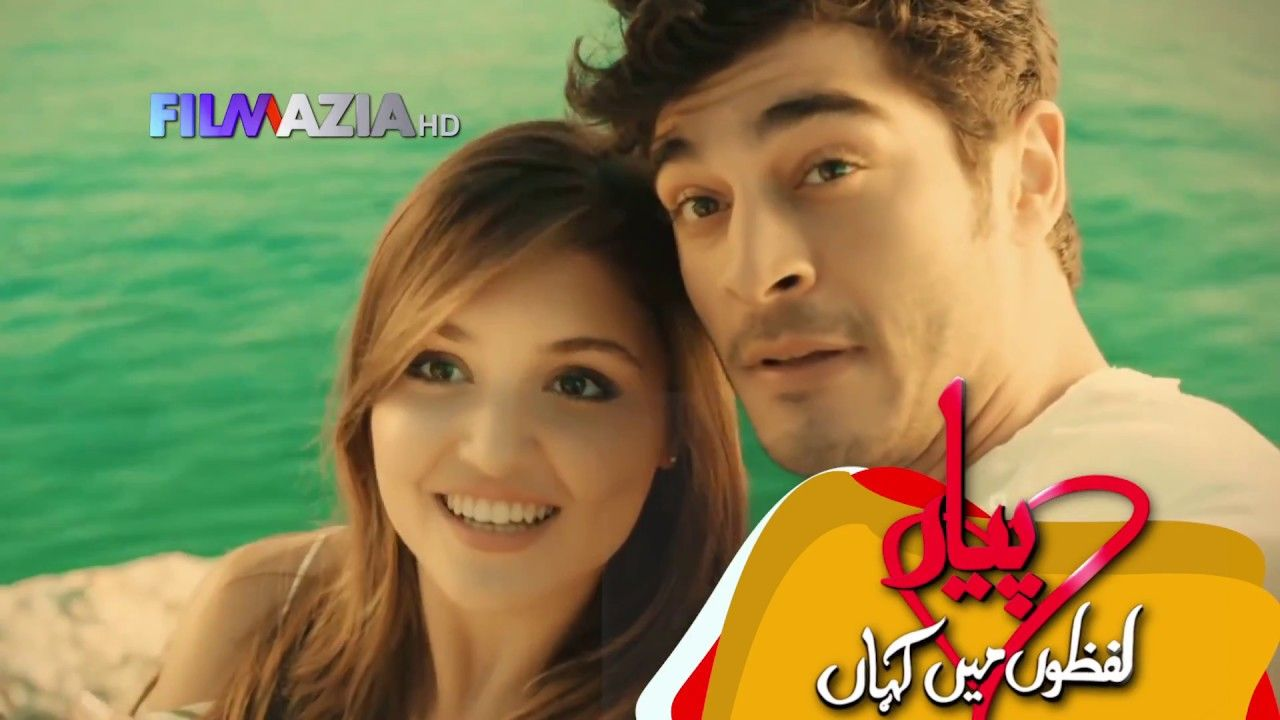 Pin by Dramas Video on Pyaar Lafzon Mein Kahan in 2019