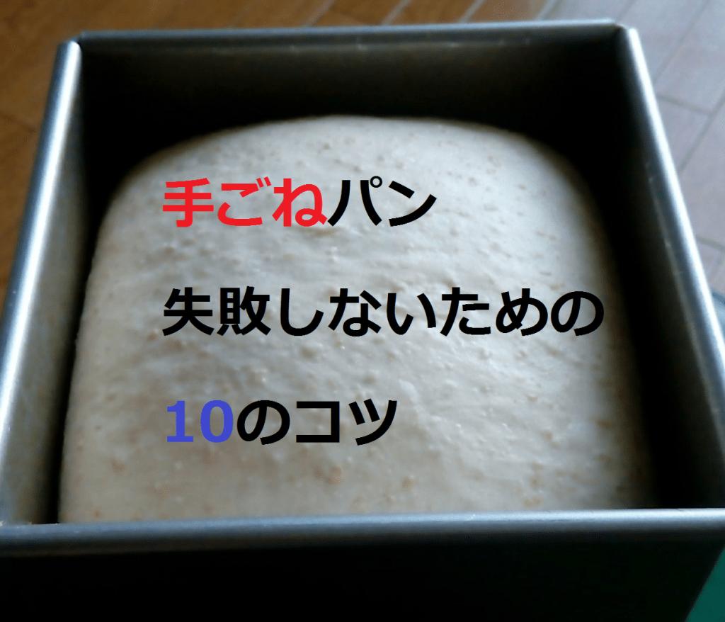 代用 準 強力粉 小麦粉と薄力粉の違いは?中力粉と強力粉と準強力粉の使い分けは?