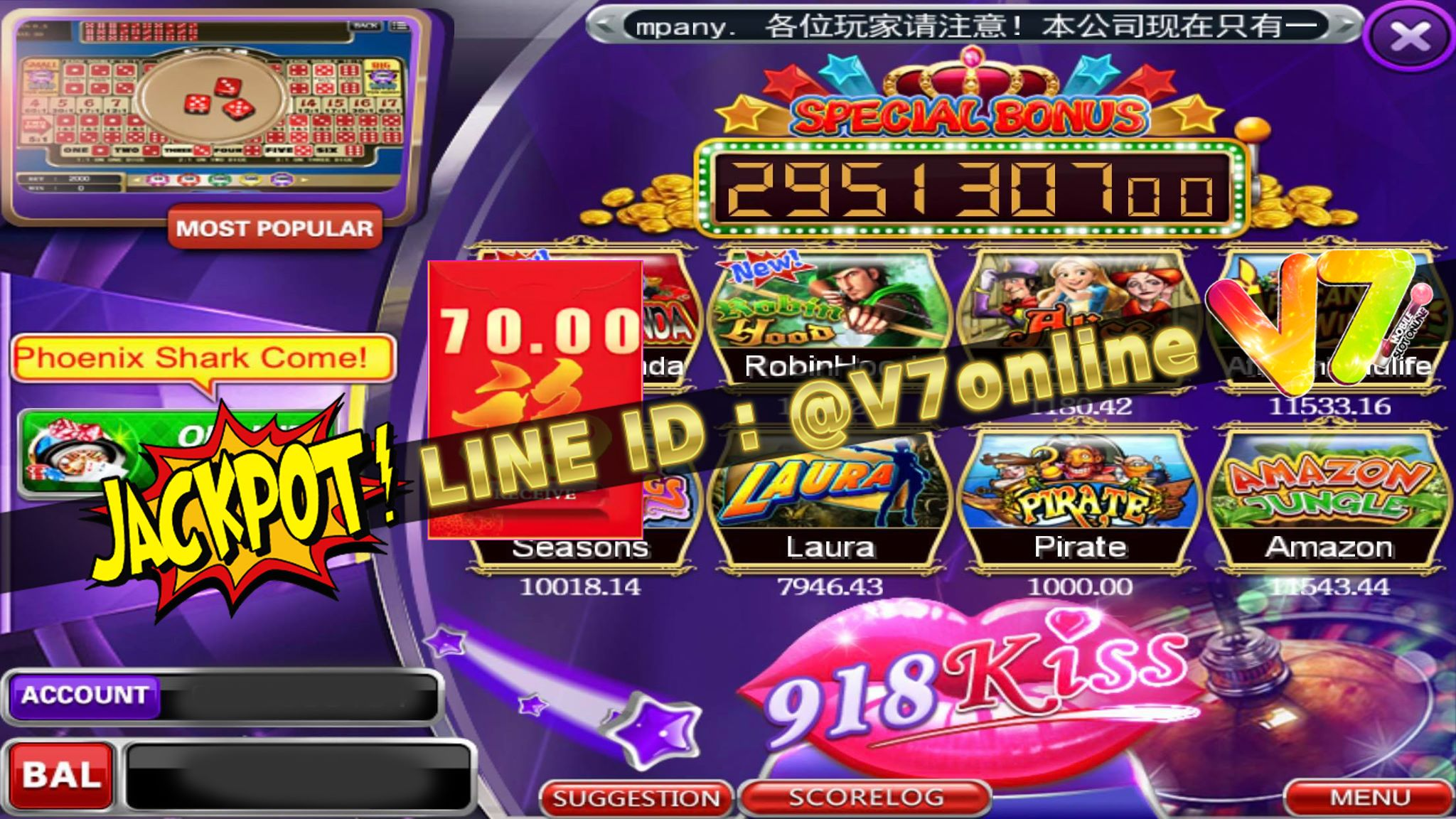Safest mobile casino uk players for real money