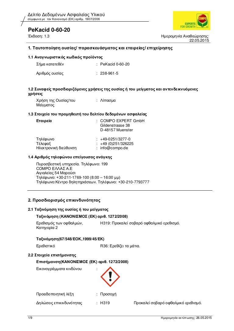 Msds pe kacid 0 6020, gr Data sheets, Data, Fails