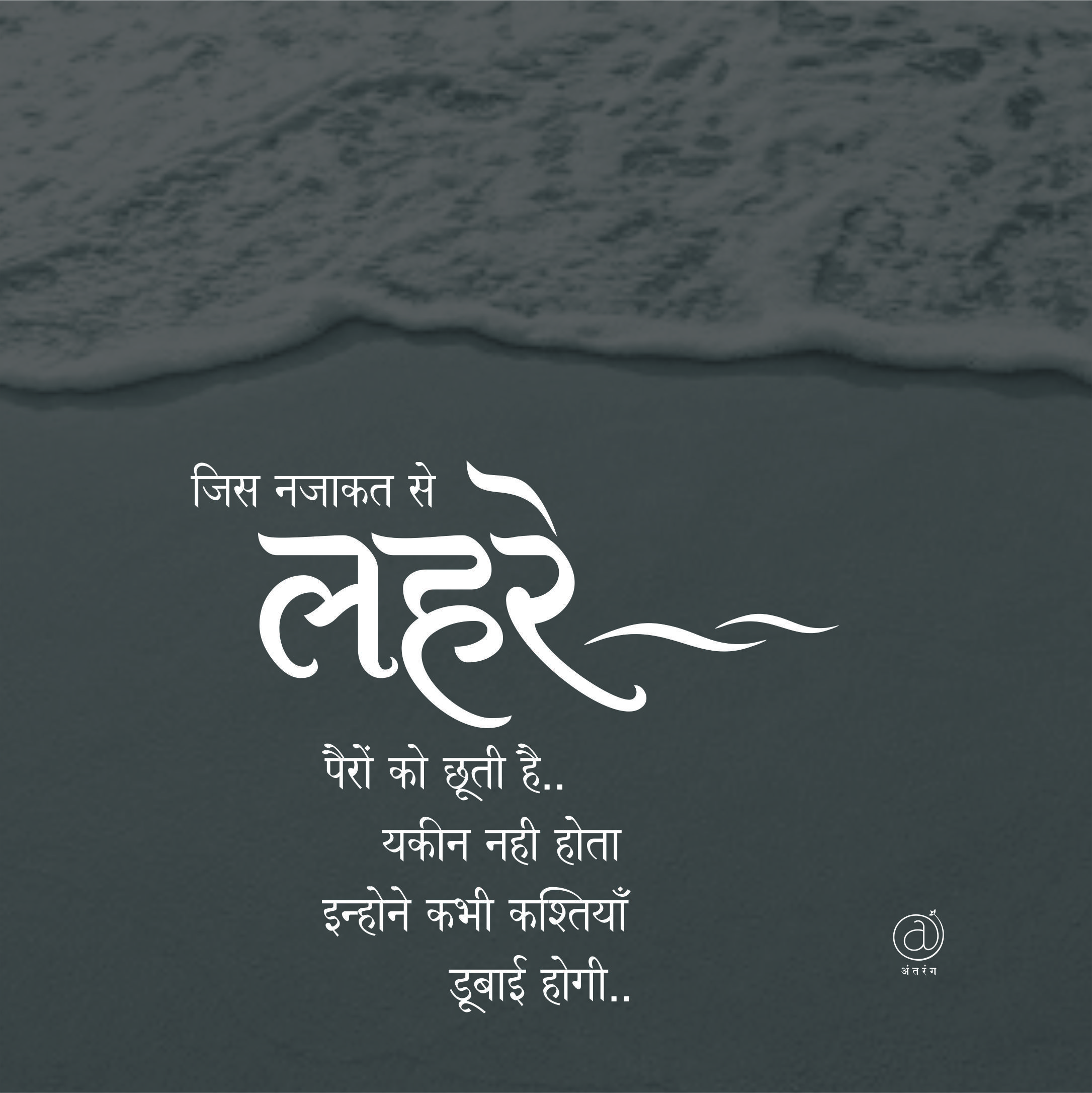 Upset Sayings: Pin By Nilesh Gitay On Shayari