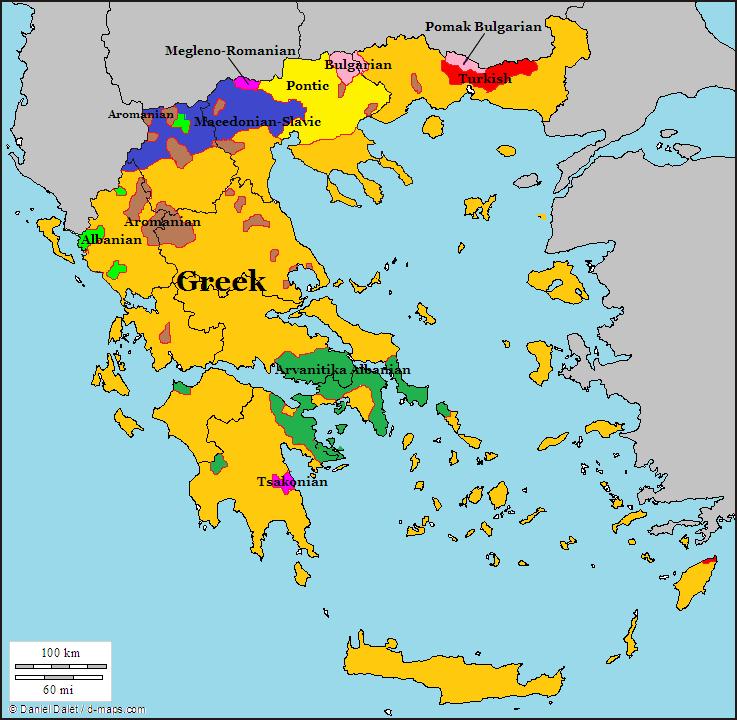 Languages of greece maps pinterest language languages of greece gumiabroncs Choice Image