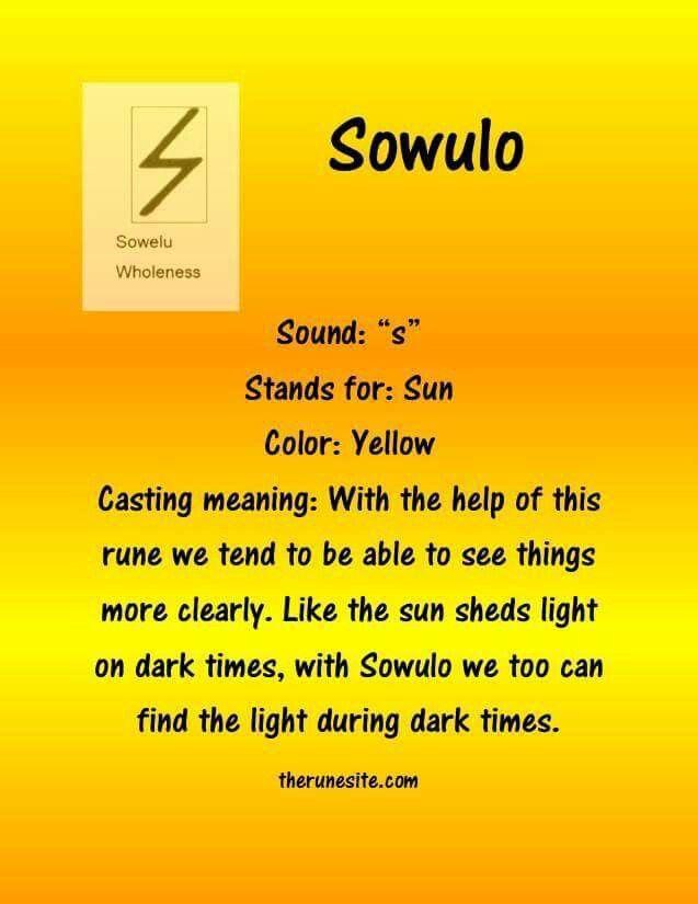 Sowelu rune meaning
