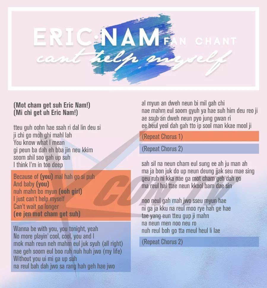 Eric Nam Can't Help Myself Fan chant   K Music Love   Eric nam