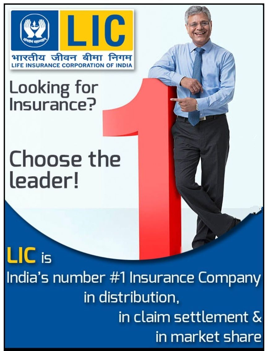 Lic Of India No 1 Brand In Service Sector Insurance