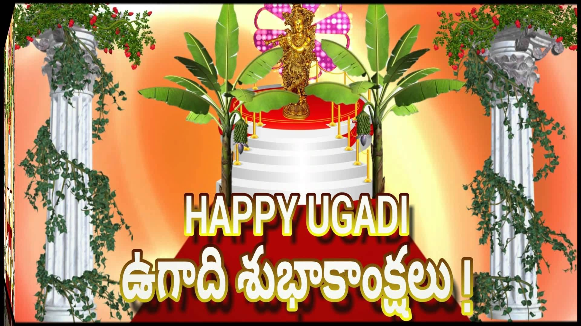 Happy ugadi 2016 ugadi animated greetings ugadi whatsapp videos happy ugadi 2016 ugadi animated greetings ugadi whatsapp videos downlo kristyandbryce Images
