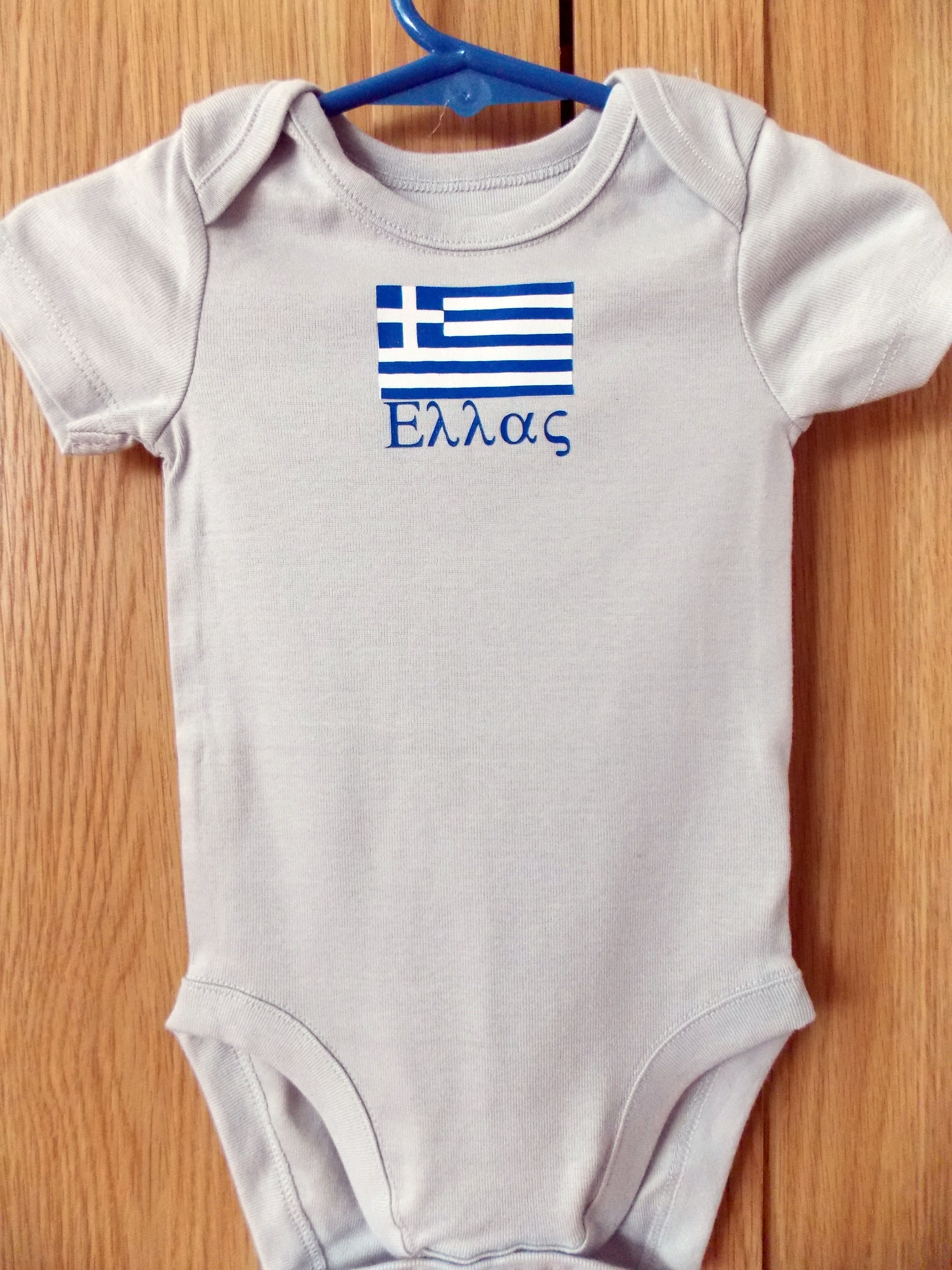 Greek Flag on a Onesie for our Grandson