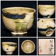Resultado de imagen para koie ryoji ceramics