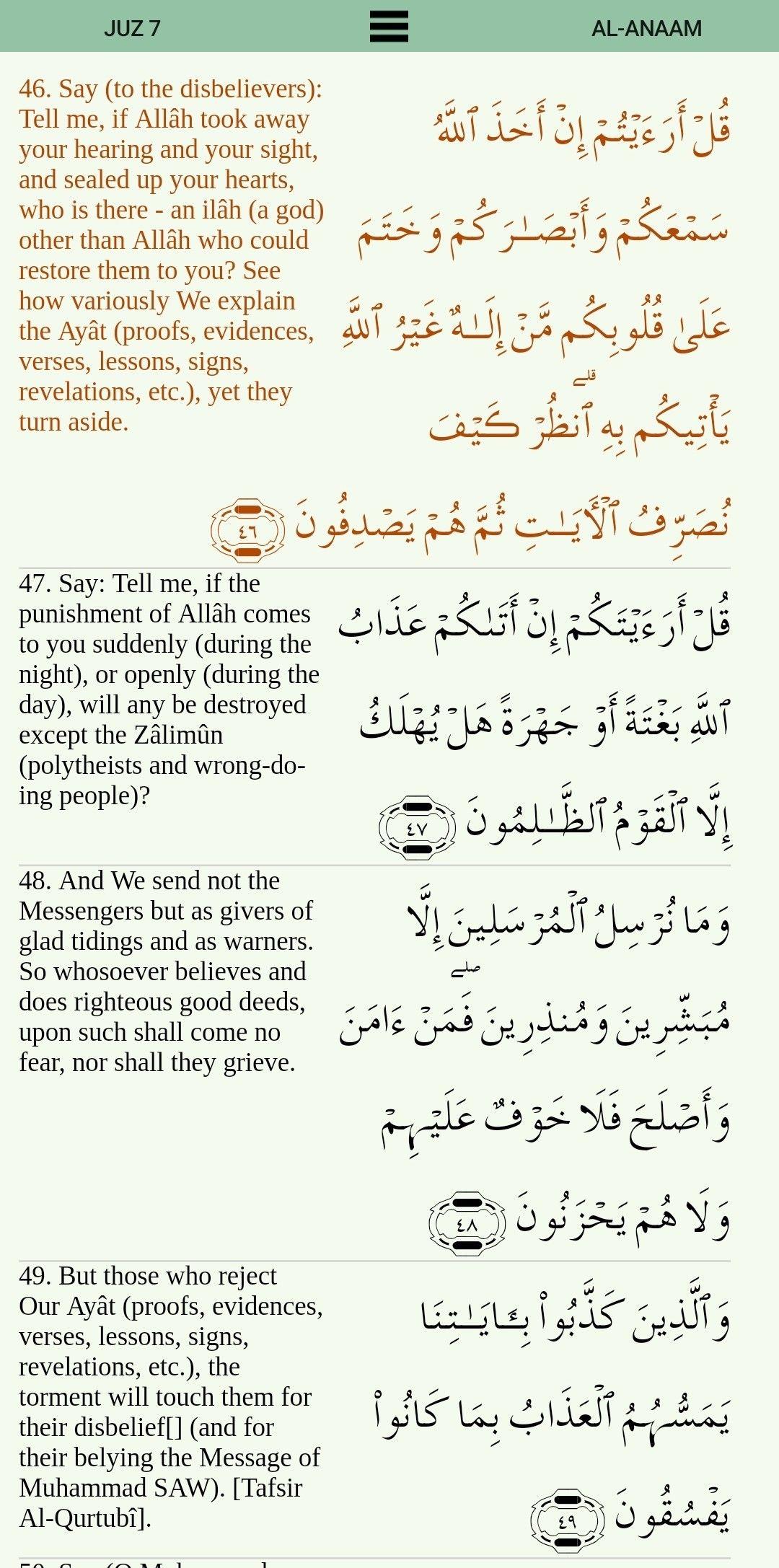 Pin By The Noble Quran On Allah God Islam Heaven Quran Miracles Prophets Islamic Posts Hadith Prayer Macca Makhah Salah Reminder Jannah Hijab Islamic Quotes Quran Verses Sayings