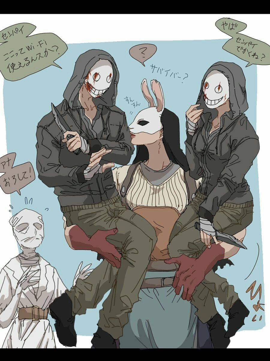 Dead by Daylight, DbD, The Legion, The Huntress | dead by