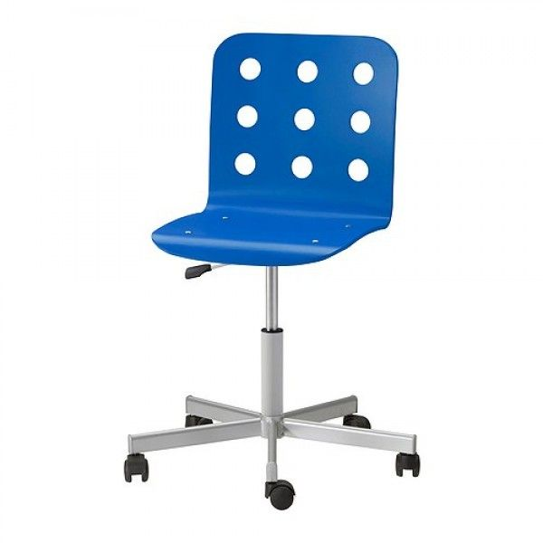 IKEA JULES Blue Office Chair   $30.00