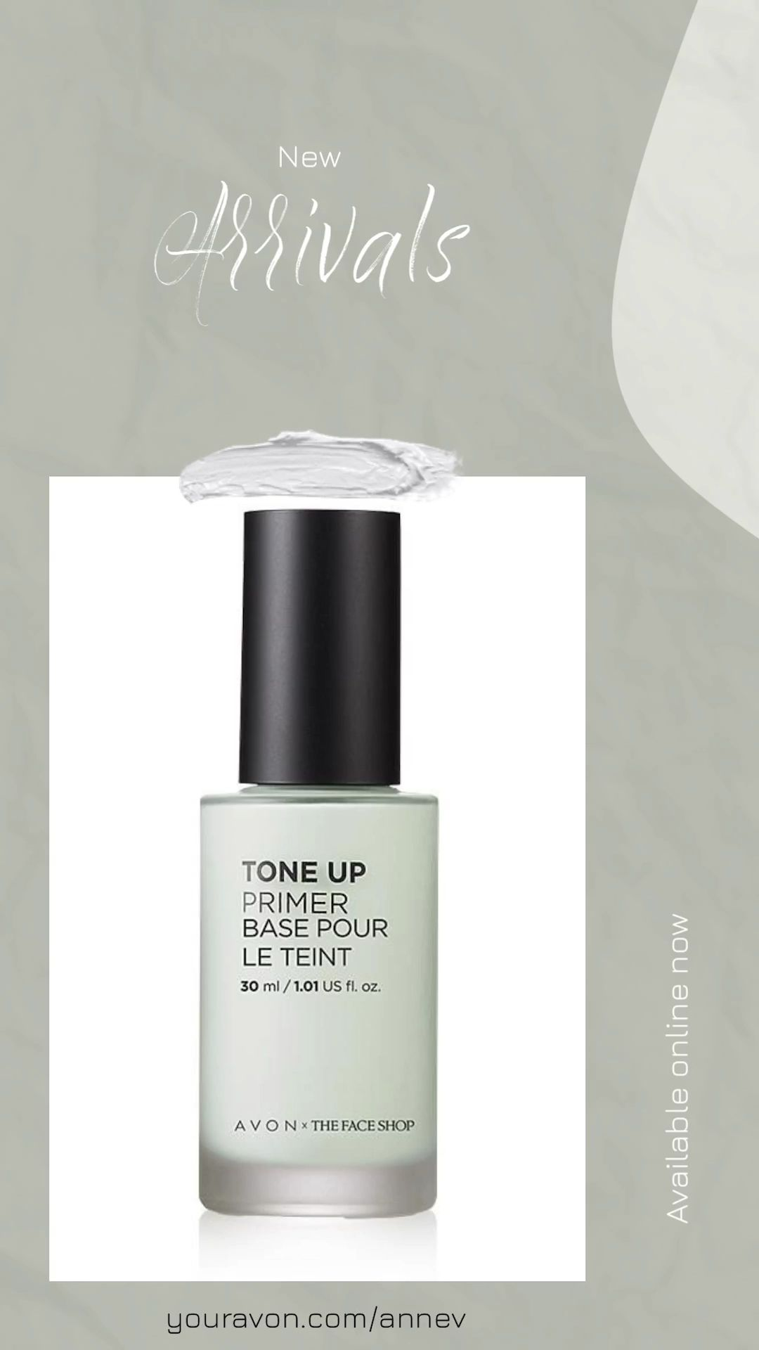 Photo of Tone-Up Primer in Mint