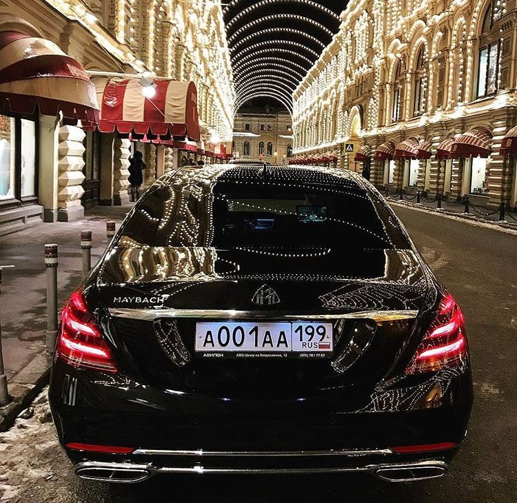 Pin By Juanfelb On The Best Or Nothing Mercedes Maybach Mercedes Benz Best Luxury Cars