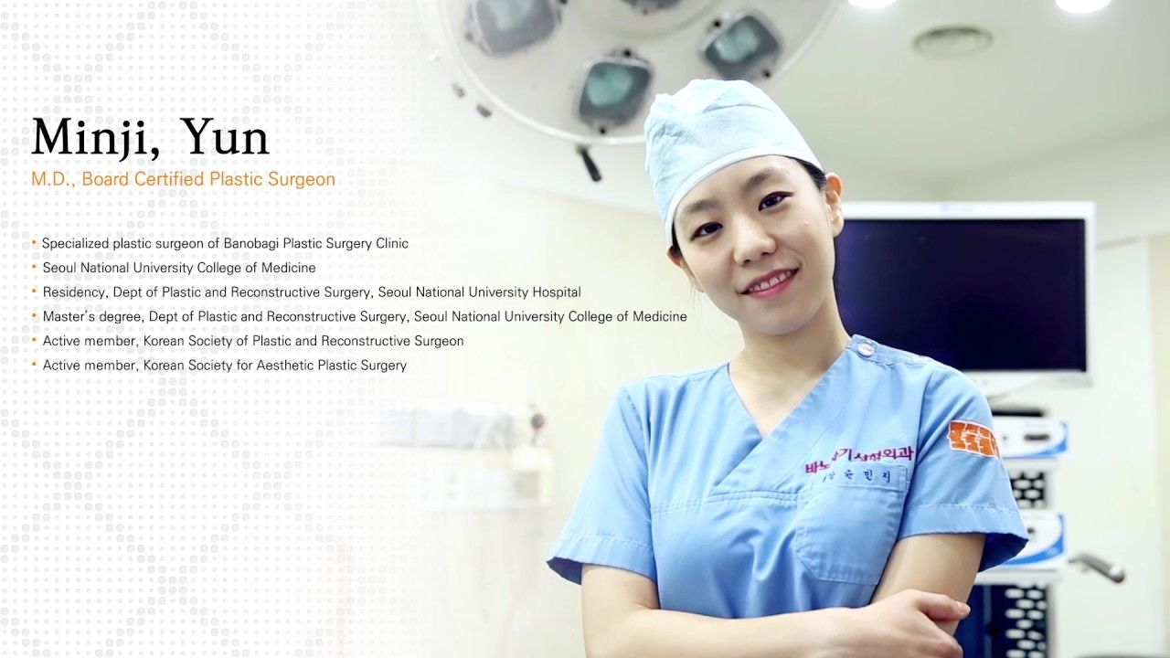 Plastic Surgery Specialist Dr Yun Min Ji At Banobagi Banobagi Plasticsur Board Certified Plastic Surgeons Plastic And Reconstructive Surgery Plastic Surgery