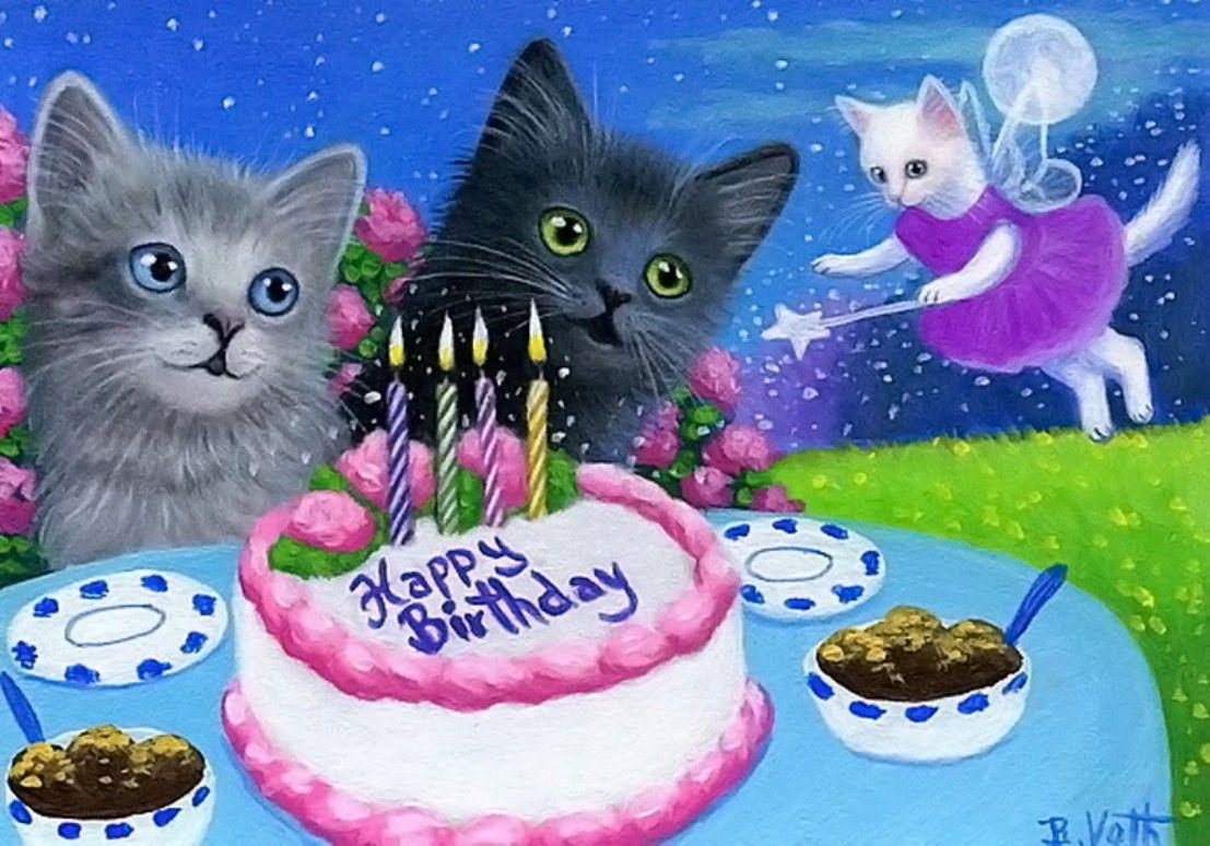 День рождения кот открытка, послать