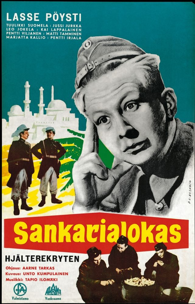 Download Sankarialokas Full-Movie Free