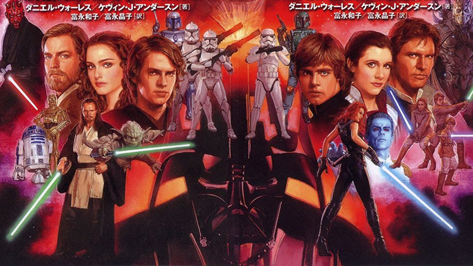 Awesome Star Wars Japanese Magazine Cover Star Wars Books Star Wars Wallpaper Star Wars Poster
