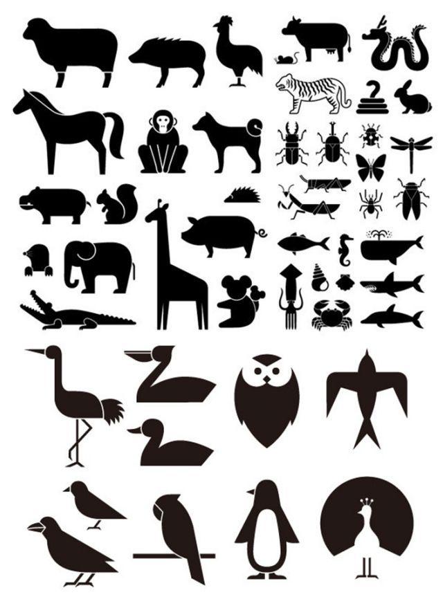 動物 シンプル の画像検索結果 スケッチ 日本 妖怪 動物