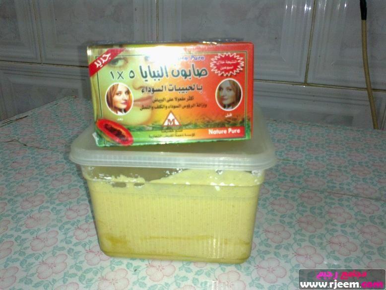 خلطة بياض الثلج ومع الصور ومن صنع يدي للعروس ولكل امرأة وفتاة تريد البياض الناصع أناقة مغربية Skin Care Mask Skin Care Pure Products
