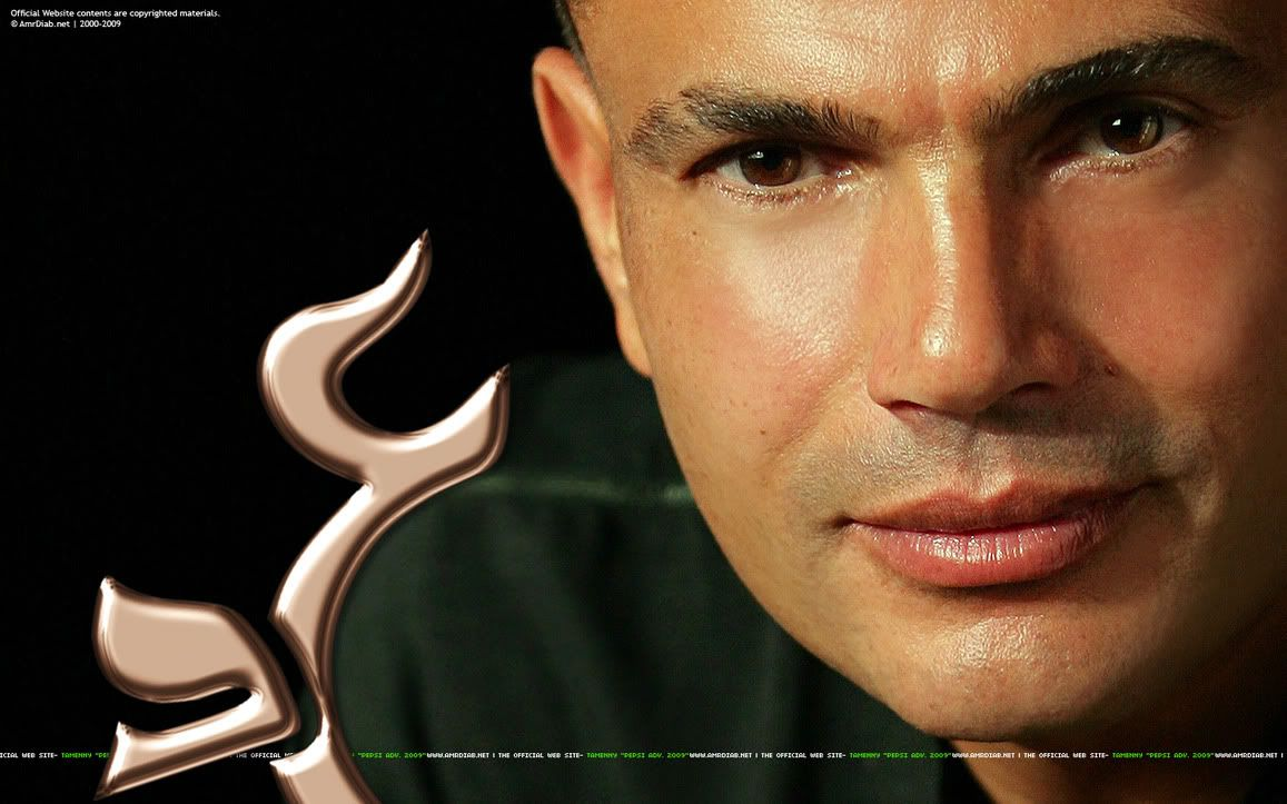 http://www.muzicforums.com/international-music/24646-amr-diab-creator-mediterranean-music.html