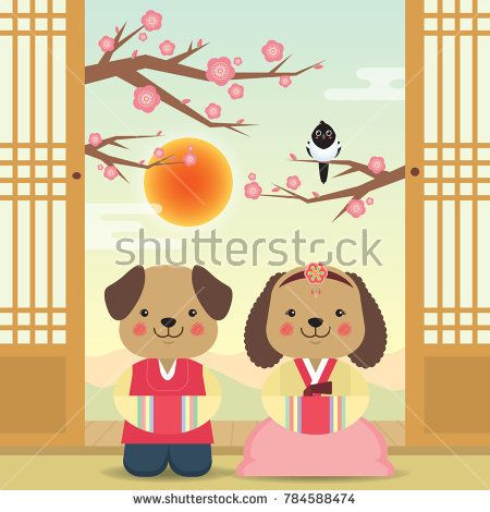 korean new year or seollal greeting template cute cartoon dogs wearing korean costume with cherry blossom trees and magpie
